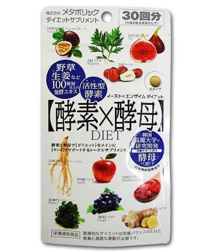 Enzymes Diet เอนไซมน์จากผลไม้และผัก ช่วยลดน้ำหนัก จากญี่ปุ่น