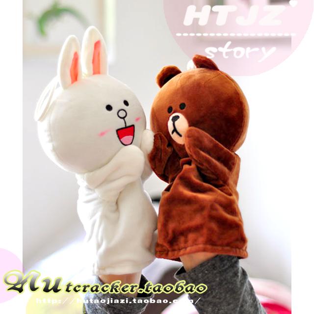 ตุ๊กตาหุ่นมือ หมีบราวน์ และ โคนี่