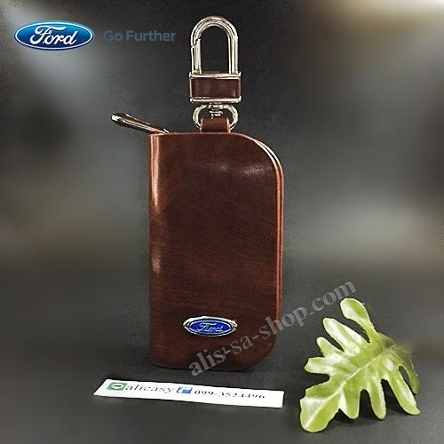 กระเป๋าซองหนังแท้ ใส่กุญแจรีโมทรถยนต์ ป้ายโลโก้ Ford หนังสีน้ำตาล ลายไม้