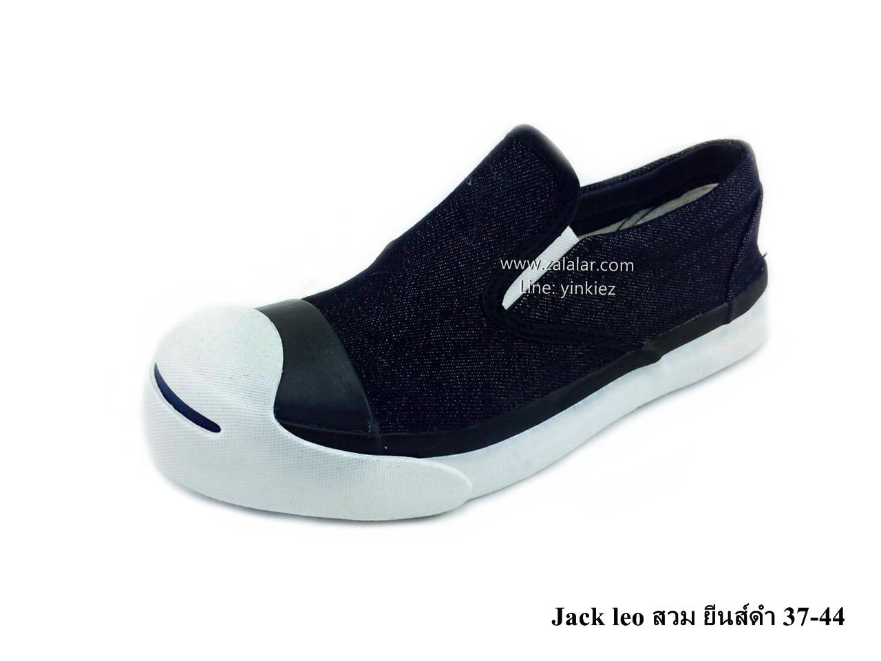 [พร้อมส่ง] รองเท้าผ้าใบแฟชั่น รุ่น Jack Leo แบบสวม สียีนส์ดำ