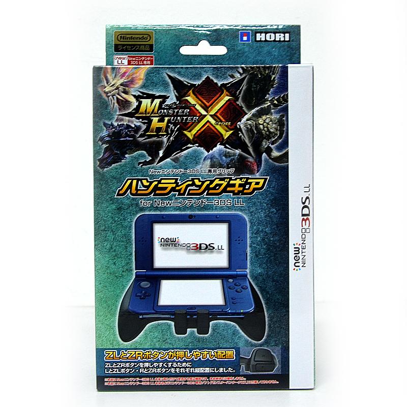 ++ กริปมอนฮัน ++ 3DS-HORI New LL MHX Hunting Gear (3DS-467) สำหรับ New 3DS XL / LL