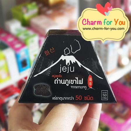 สบู่เจจู สครับถ่านภูเขาไฟ จากเกาะเจจู jeju soap ราคาส่ง 3 ก้อน ก้อนละ 40 บาท ขายเครื่องสำอาง อาหารเสริม ครีม ราคาถูก ปลีก-ส่ง ของแท้ 100%