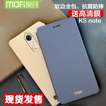 (พรีออเดอร์) เคส Lenovo/K5 Note-Mofi