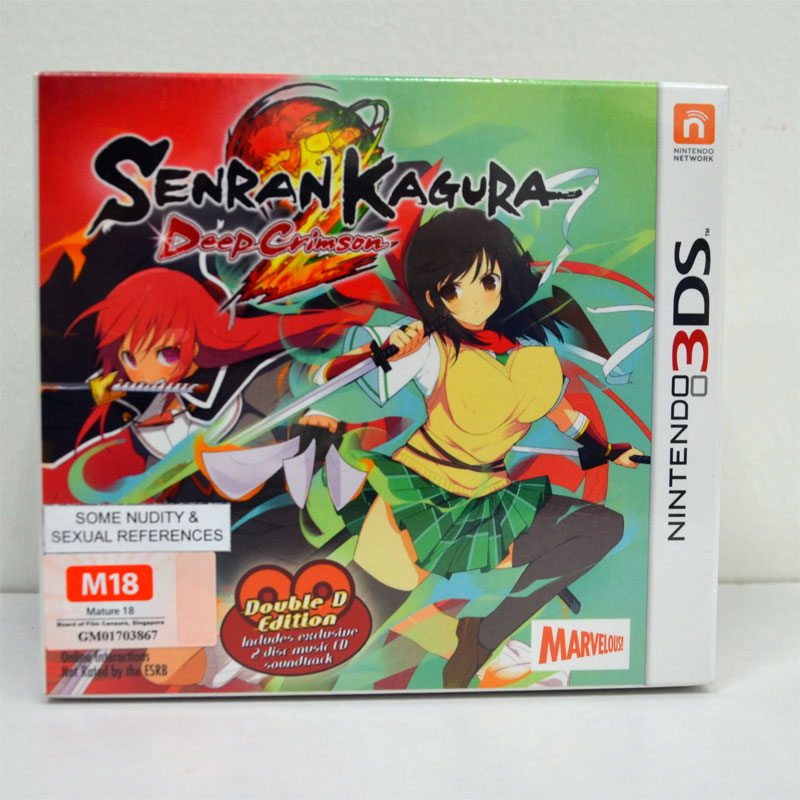 3DS (US) Senran Kagura 2: Deep Crimson