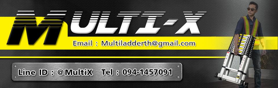 บันไดอลูมิเนียม Multilladder
