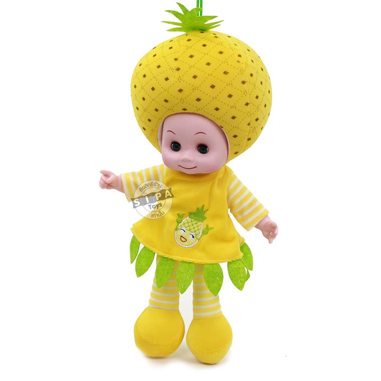 ตุ๊กตาผลไม้... สับปะรด(ตุ๊กตาอารมณ์ดีร้องเพลงได้ Fruit Dolls) ฟรีค่าจัดส่ง