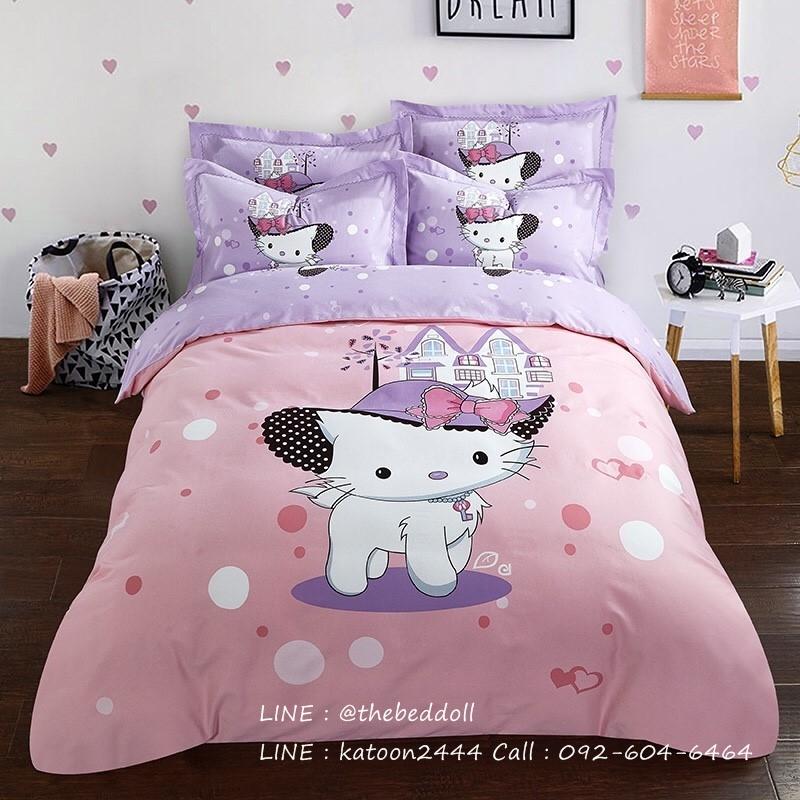 ผ้าปูที่นอนลายแมวชาร์มมิ่ง Kitty สีม่วง-ชมพู