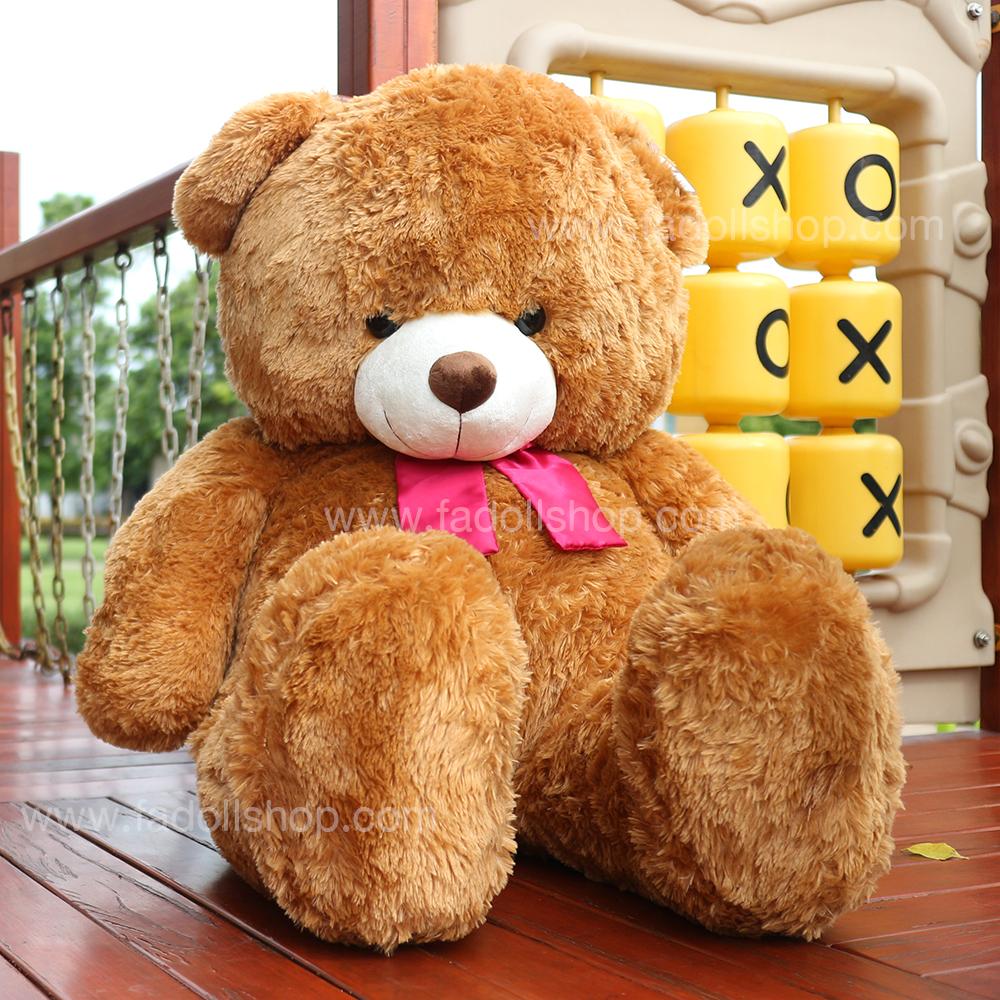 ตุ๊กตาหมีไจแอนท์ Brown 50 นิ้ว