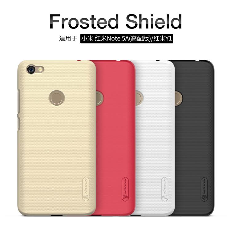 เคส Xiaomi Redmi Noe 5A Prime Nillkin Super Frosted Shield (แถมฟิล์มกันรอยใส)