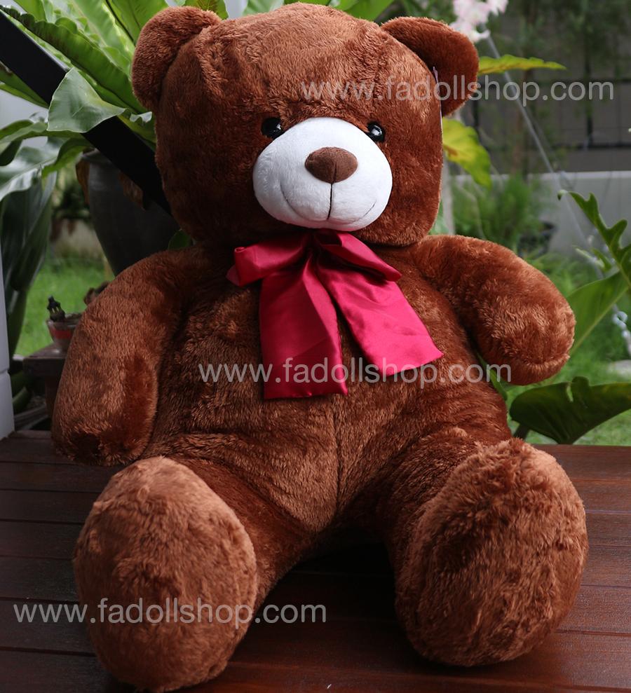 ตุ๊กตาหมีเบบี้สีน้ำตาลเข้ม 100 เซนติเมตร