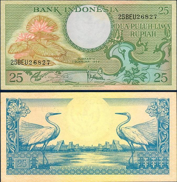 ธนบัตรประเทศ อินโดนีเซีย ชนิดราคา 25 RUPIAH (รูเปีย) รุ่นปี พ.ศ. 2502 หรือ ค.ศ. 1959