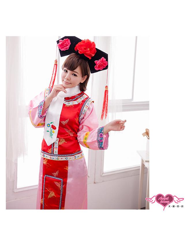 เช่าชุดจีน