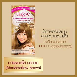 ลิเซ่ ครีมมี่ บับเบิ้ล คัลเลอร์ โฟมเปลี่ยนสีผม น้ำตาลอ่อนละมุน สวยหวานชวนฝัน มาร์ชเมลโล่ บราวน์ (Marshmallow Brown )