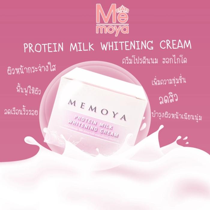 PROTEIN MILK WHITENING CREAM โปรตีน มิล ไวท์เทนนิ่ง ครีม