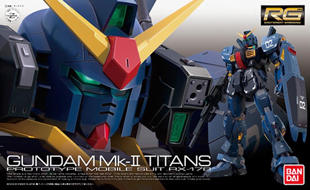 BANDAI RG 07 - GUNDAM Mk-II TITANS