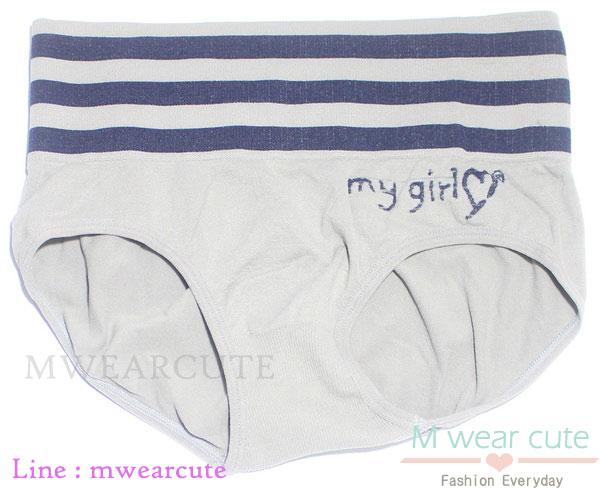 กางเกงในเอวสูง กางเกงในขอบใหญ่ กางเกงในผู้หญิง ลาย My Girl สีเทา