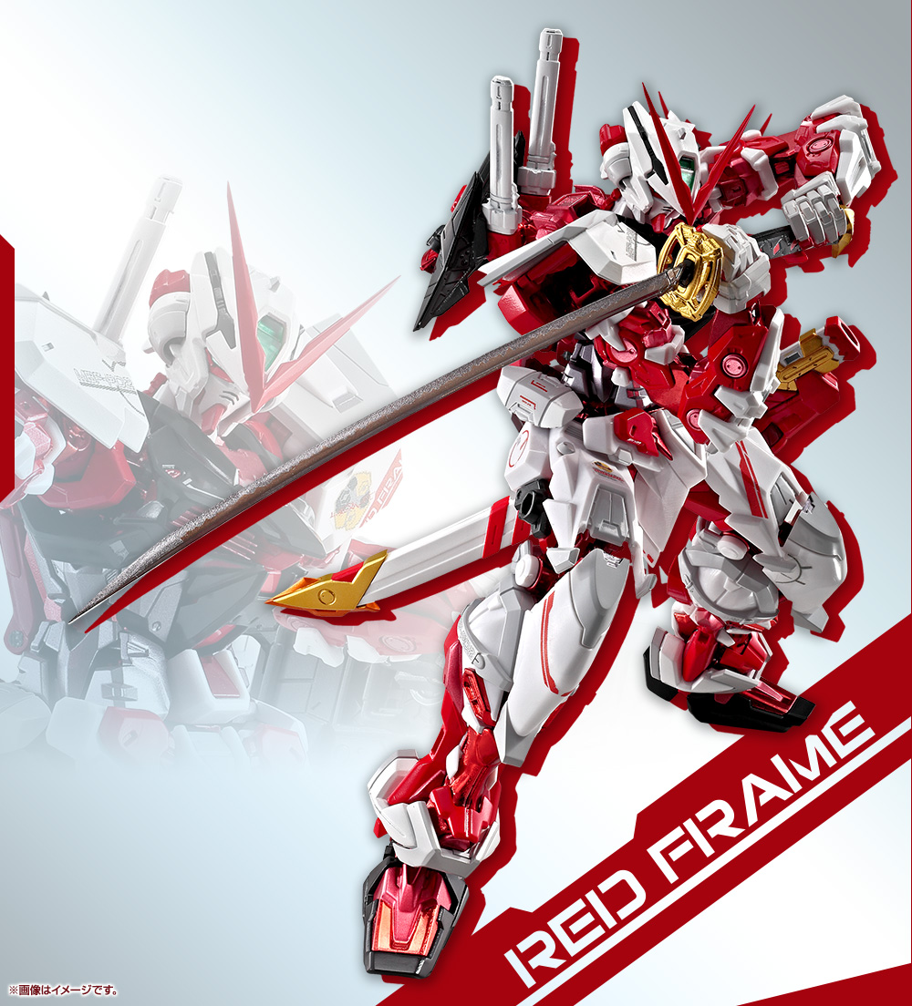 BANDAI METAL BUILD - ASTRAY RED FRAME + Back Pack