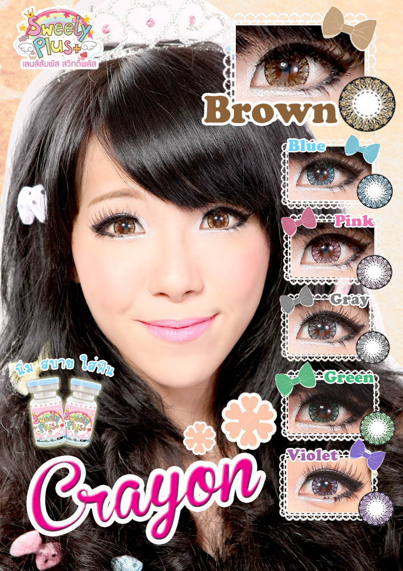 Crayon-Brown