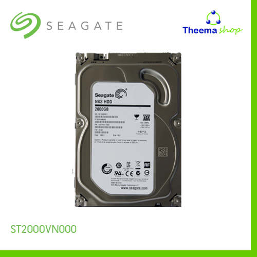 "Hard Disk EOL/ NAS & RAID DRIVES HDD 3.5"" 2TB SATA 6Gb/s 5900RPM"