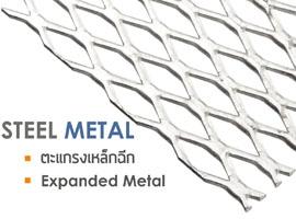 Line ID : steelmetal