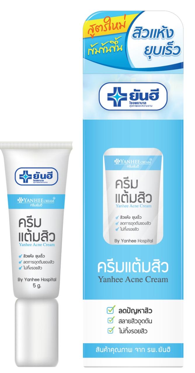 ครีมแต้มสิวยันฮี Yanhee Acne Cream