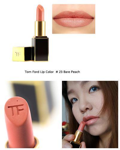 **พร้อมส่ง**Tom Ford Lip Color #23 Bare Peach ลิปสติกเนื้อดีเลอเลิศจากแบรนไฮโซสุดฮอต หรูหรา และคุณภาพดีสุดๆ ทาออกมาแล้วให้สีเรียบเนียนสม่ำเสมอและไม่เป็นคราบระหว่างวัน ,