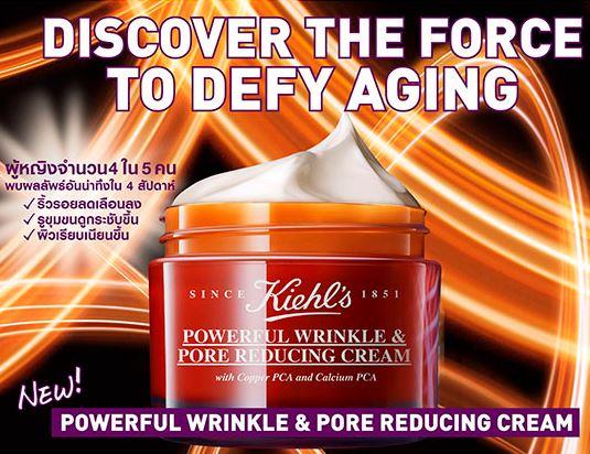**พร้อมส่ง**Kiehl's Powerful Wrinkle and Pore Reducing Cream 50 ml. ครีมต้านริ้วรอย อุดมไปด้วยวิตามินเพื่อความแข็งแรงของผิว ด้วยส่วนผสมของโมเลกุลอาหารผิว Copper PCA และ Calcium PCA ทำให้ริ้วรอยลดเลือนอย่างเห็นได้ชัด พร้อมทำให้รูขุมขนแลดูเล็กลง และสภา