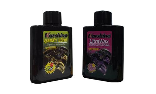 คาร์ชายน์ อุลตร้าซ์แว็กซ์ น้ำยาเคลือบเงาหนัง karshine ultra wax 150 ml.