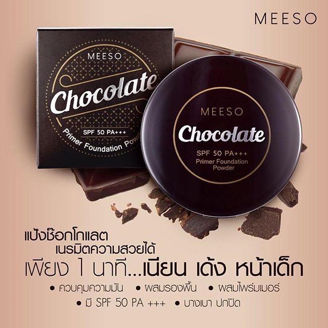 MEESO Chocolate Primer Foundation Powder SPF 50 PA+++ มีโซ ช๊อคโกแลต พาวเดอร์ แพค แป้งอัดแข็ง ผสมไพรเมอร์ และรองพื้น