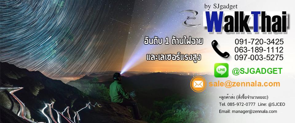 Walk Thai
