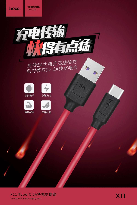 สายชาร์จ Huawei Type-C รองรับ super charge 5A ยี่ห้อ HOCO