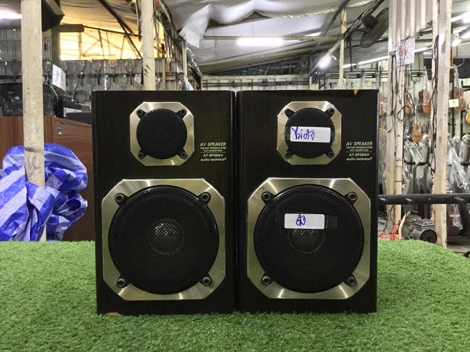 ลำโพง audio technica AT SP39AV