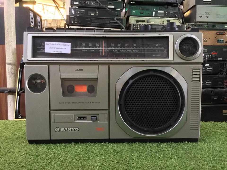 วิทยุ FM AM SANYO MR 3550 สินค้าไม่พร้อมใช้งาน (ต้องซ่อม)