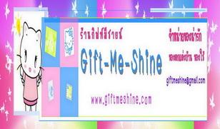 ร้านกิฟท์มีชายน์ www.giftmeshine.com จำหน่ายกิฟท์ช็อป ของใช้ ของขวัญ ของน่ารัก ของตกแต่งบ้าน ของที่ระลึก ของสะสม