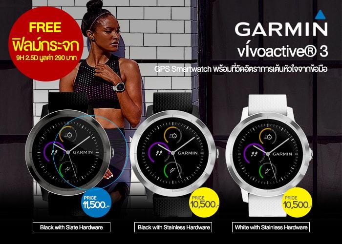 GARMIN Vívoactive® 3