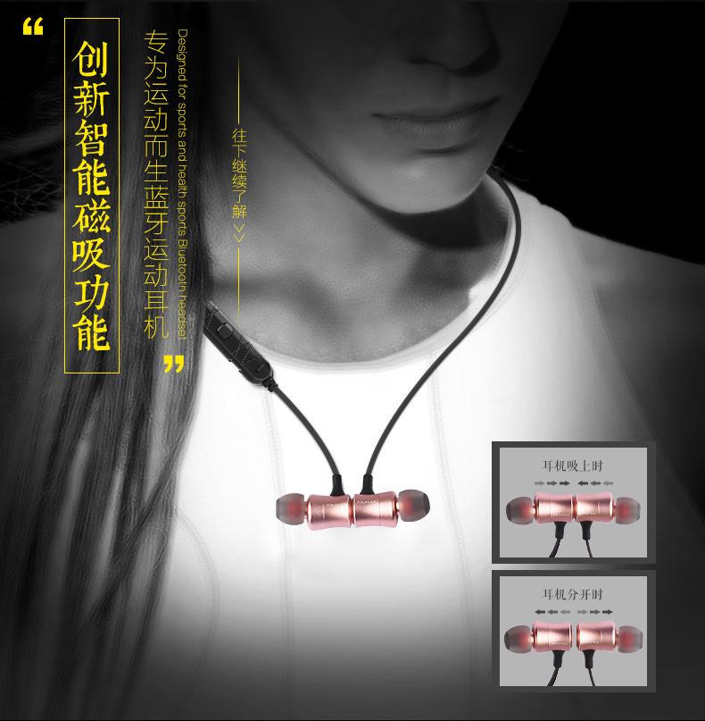 หูฟัง Awei A921BL ( Bluetooth )