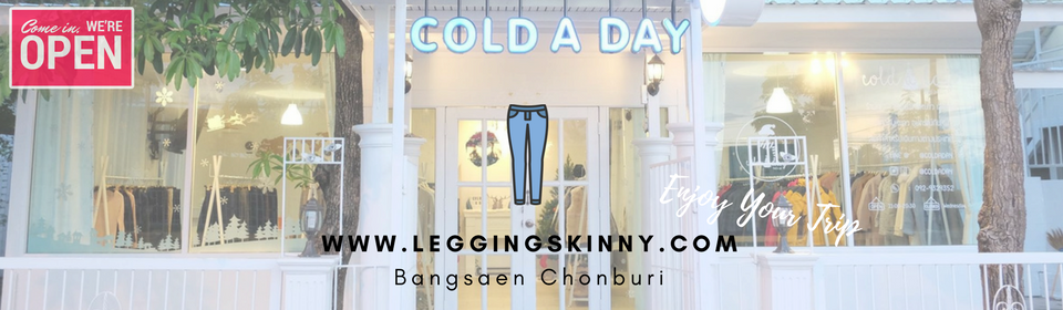 Leggings Skinny