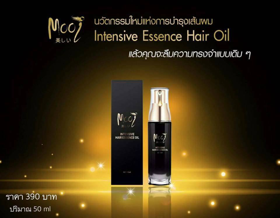 Mooi INTENSIVE HAIR ESSENCE OIL