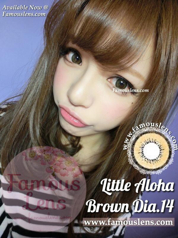 Little Aloha Brown Dia.14 คอนแทคเลนส์ คอนแทคเลนส์สีน้ำตาล