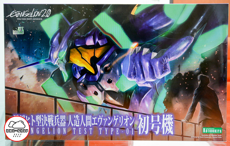 Evangelion: 2.0 You Can (Not) Advance 1/400 General-Purpose Humanoid Battle Weapon Android EVA-01 Test Type Plastic Model(In-Stock)