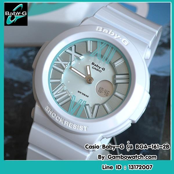 นาฬิกาข้อมือ คาสิโอ Casio Baby-G รุ่น BGA-161-2B