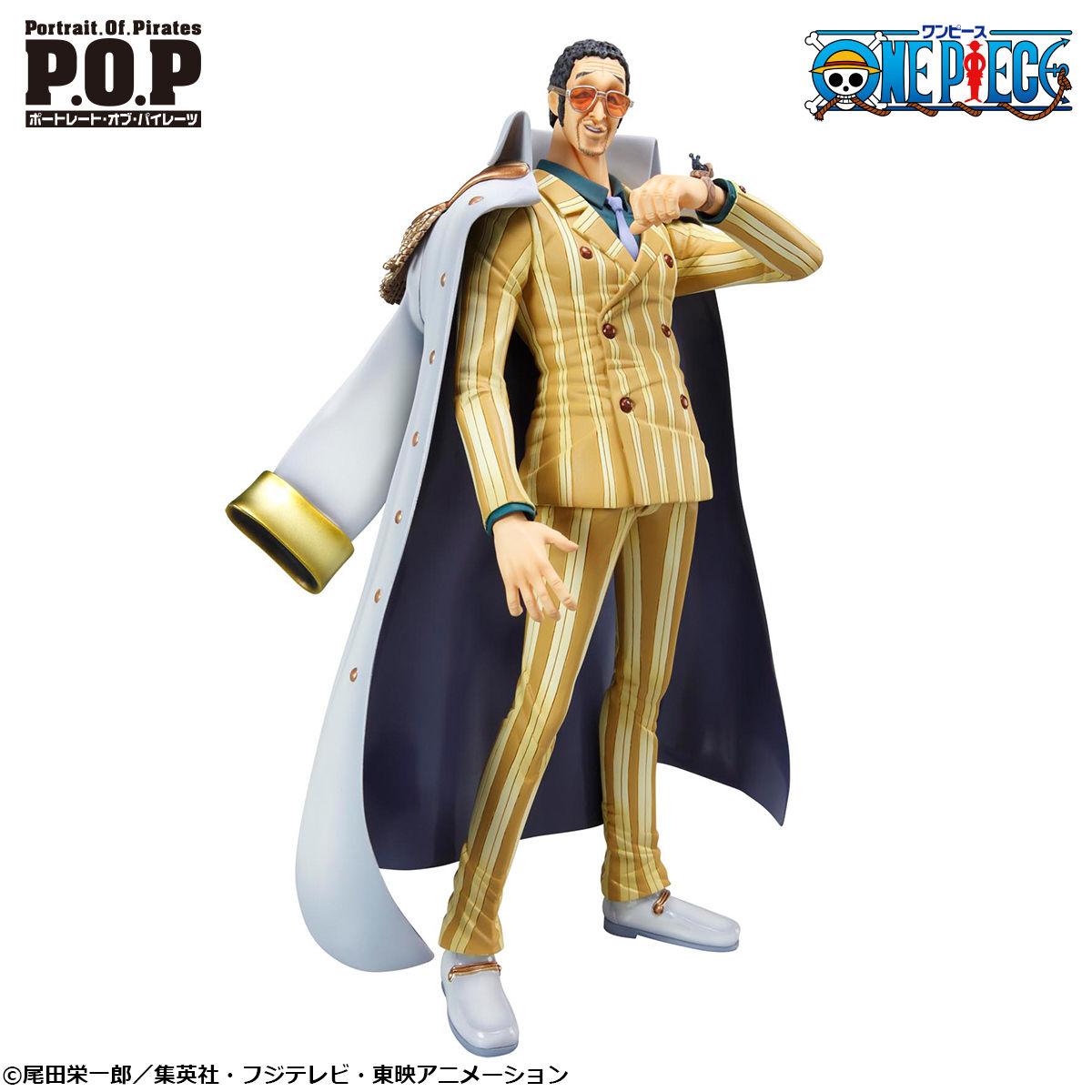 One Piece - Portrait of Pirates NEO-DX Kizaru Borsalino (Reissue) (Limited Pre-order)