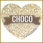 คอนแทคเลนส์สีช็อกโก้ บิ๊กอายสีช็อกโก้ คอนแทคเลนส์สีน้ำตาลธรรมชาติ บิ๊กอายสีน้ำตาลธรรมชาติ Choco Contact lens Bigeye Famouslens