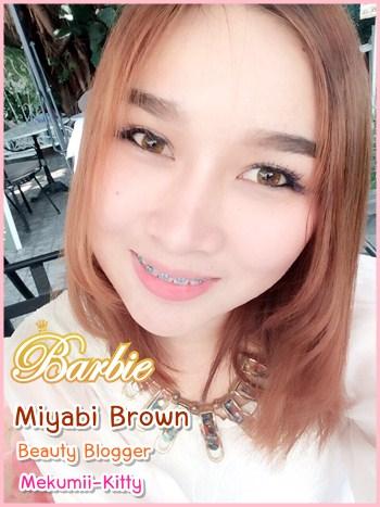 คุณเมย์ Mekumii-Kitty Beauty Blogger ใส่คอนแทคเลนส์ Miyabi Brown ร้าน Famouslens นะคะ