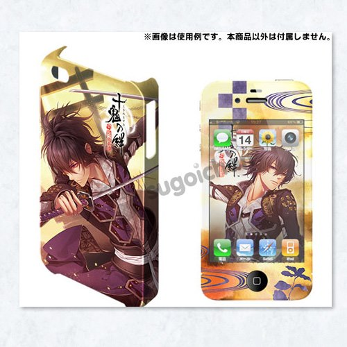 DezaJacket Toki no Kizuna for iPhone 4/4S Kazuya