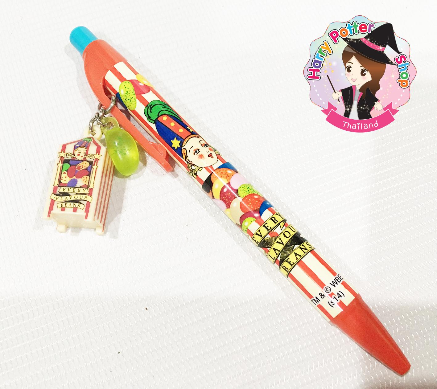 ปากกาเบอร์ตี้บอต