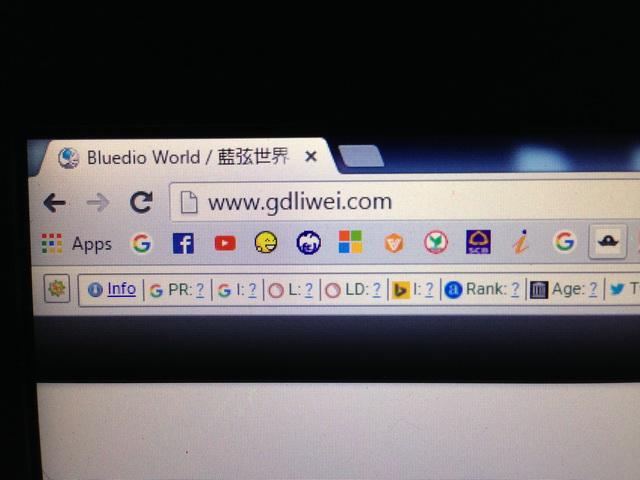 เว็บที่ Verify Bluedio Code