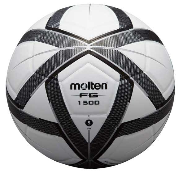 ฟุตบอล MOLTEN F5G1500-KS