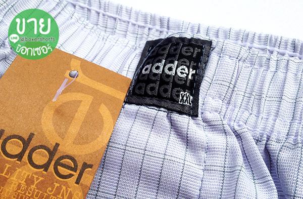 รูปบ๊อกเซอร์ขนาดใหญ่ กางเกงบ๊อกเซอร์ผู้ชายใหญ่ ขายกางเกงบ๊อกเซอร์ใหญ่