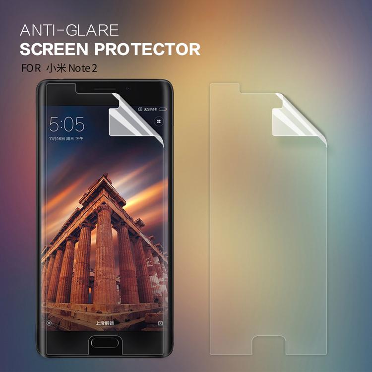 ฟิล์มกันรอยแบบด้าน Nillkin Matte สำหรับ Xiaomi Mi Note 2